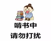 天津师范大学|考研|学习|学习【教育技术学1705】