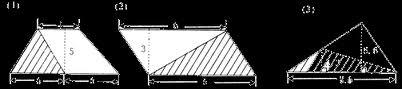 人教版第九册平行四边形、三角形面积计算